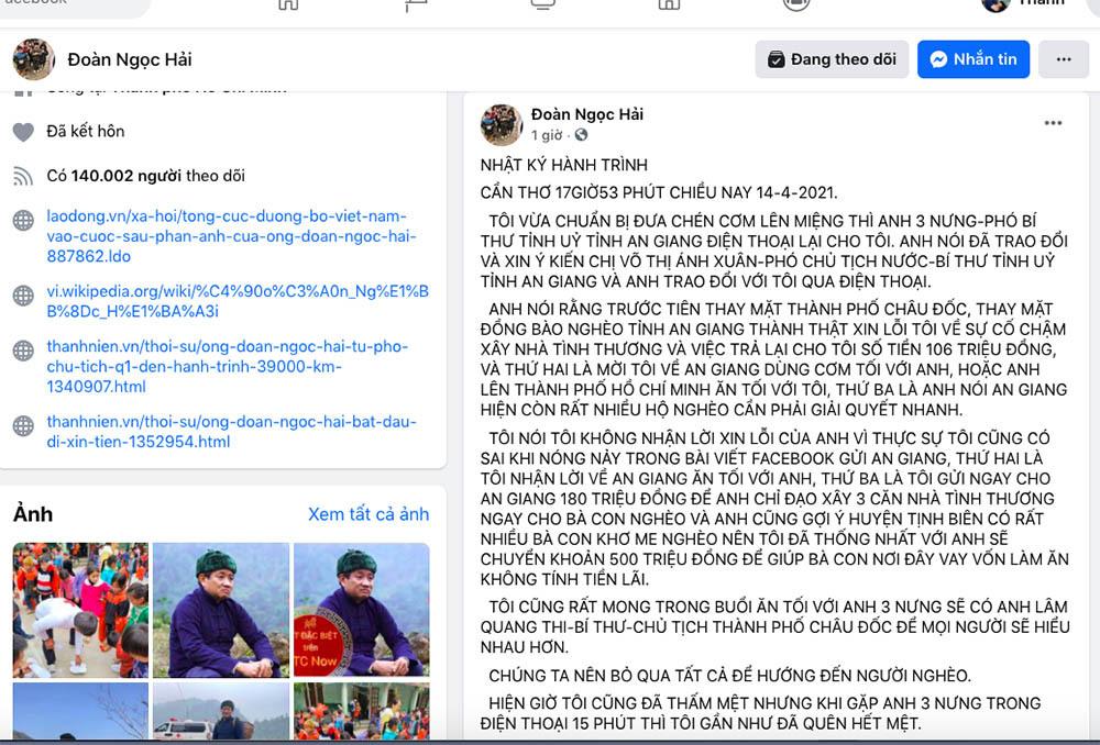 Trò chuyện với Phó Bí thư, ông Đoàn Ngọc Hải chuyển lại tiền cho An Giang