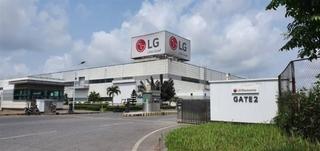 LG Electronics Vietnam says not sell its Hai Phong plant