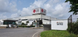 LG's smartphone production line in VN to be used to make home appliances