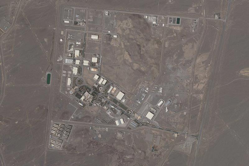 Iran tuyên bố làm giàu uranium mức cao kỷ lục