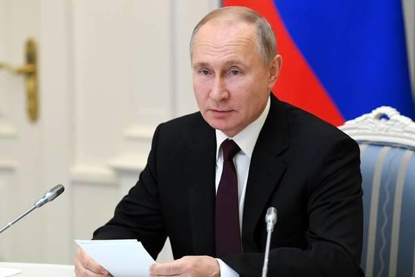 Tiết lộ thu nhập của ông Putin trong năm 2020