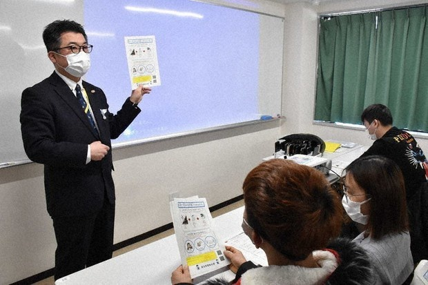 Người Việt loay hoay trong vòng xoáy nợ cờ bạc ở Nhật