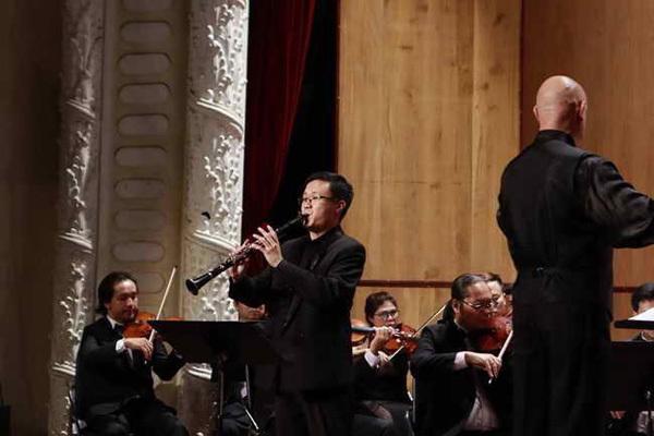 HBSO,concert