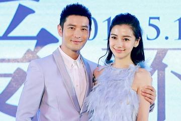 Huỳnh Hiểu Minh và Angelababy lộ diện sau ồn ào mâu thuẫn