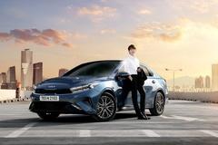 Kia Cerato 2021 ra mắt tại Hàn Quốc, thiết kế được thay đổi