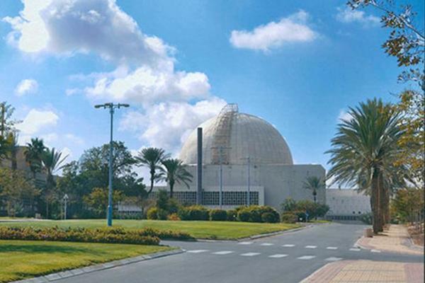 Cơ sở hạt nhân Israel bị tên lửa tấn công