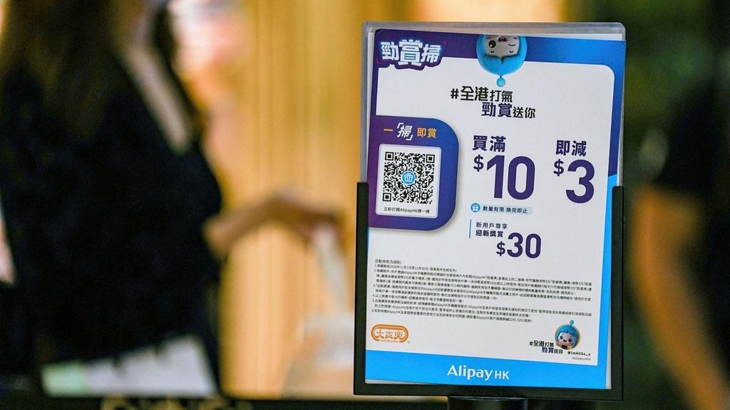 Trị các hãng công nghệ, Trung Quốc sẽ kiểm soát nguồn dữ liệu khổng lồ