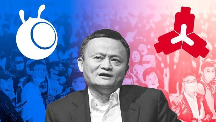 Ra  đòn mới, Trung Quốc muốn chặn 'yết hầu' của Jack Ma