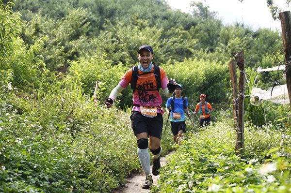 New trail star found in Vietnam Trail Marathon