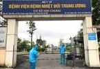 Phong tỏa Bệnh viện bệnh Nhiệt đới Trung ương