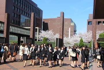 Thông báo tuyển sinh học bổng Chính phủ Nhật Bản 2022