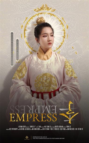 Film project,empressregnant Ly Chieu Hoang