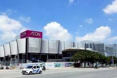 Hải Phòng tìm người tới trung tâm thương mại liên quan đôi nam nữ nhiễm Covid-19