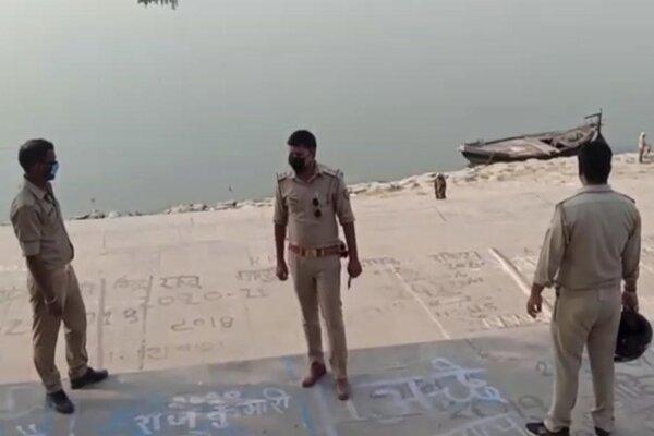 Ấn Độ chăng lưới ngăn thả thi thể nghi mắc Covid-19 xuống sông Hằng