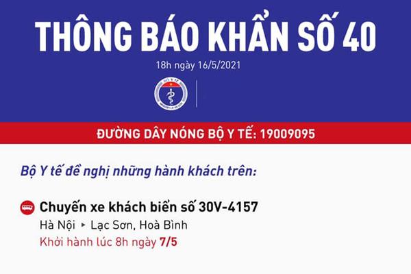 Bộ Y tế thông báo khẩn tìm người đi xe khách Hà Nội - Hoà Bình