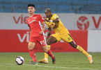 Youngster Binh hopes to make Park's final World Cup squad