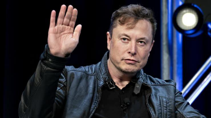 Tesla của tỷ phú Elon Musk đã bán Bitcoin?