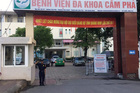 Kỷ luật hai nhân viên y tế ở Quảng Ninh vì vi phạm phòng, chống dịch