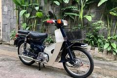 Honda Cub Custom 70 đời 1993 biển số VIP, giá 150 triệu đồng