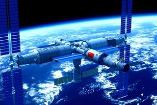 Mỹ lo ngại về trạm vũ trụ của Trung Quốc