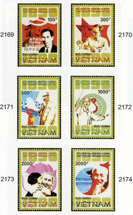 Stamp,President Ho Chi Minh