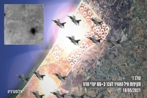 Israel không kích hàng chục mục tiêu Hamas dưới lòng đất