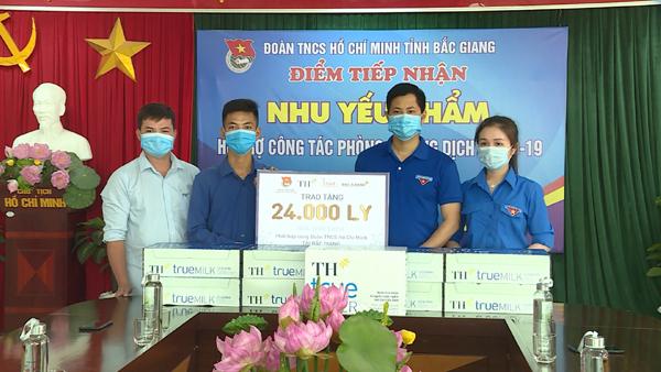 Tập đoàn TH trao tặng hơn 3 triệu sản phẩm tiếp sức chống dịch Covid-19