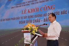 Khởi công dự án 11 nghìn tỷ Diễn Châu - Bãi Vọt thuộc cao tốc Bắc Nam
