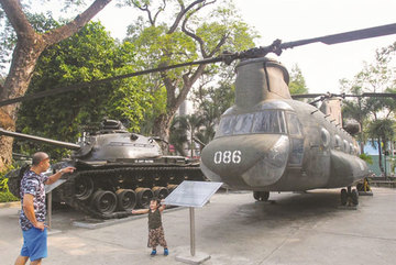 HCM City considersmuseum systemto boost tourism