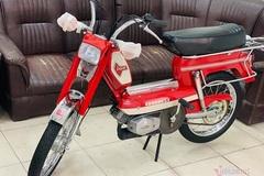 Xe đạp máy Peugeot 104 cổ 44 năm tuổi giá 200 triệu đồng ở Hà Nội