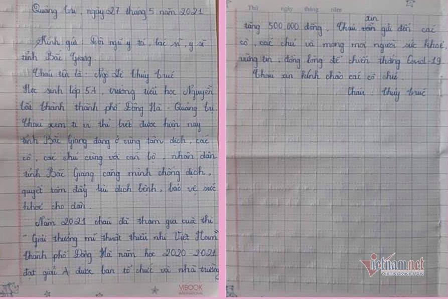 Học sinh lớp 5 dùng tiền thưởng ủng hộ Bắc Giang chống dịch Covid-19