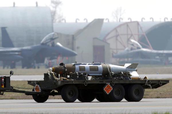 Lính Mỹ vô tình lộ tin mật về kho vũ khí hạt nhân