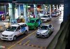 'ACV không được thu phí xe vào sân bay vì bất cứ lý do gì'