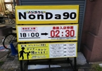 Dịch vụ trông chồng, bạn trai thay phụ nữ tại quán bar ở Nhật