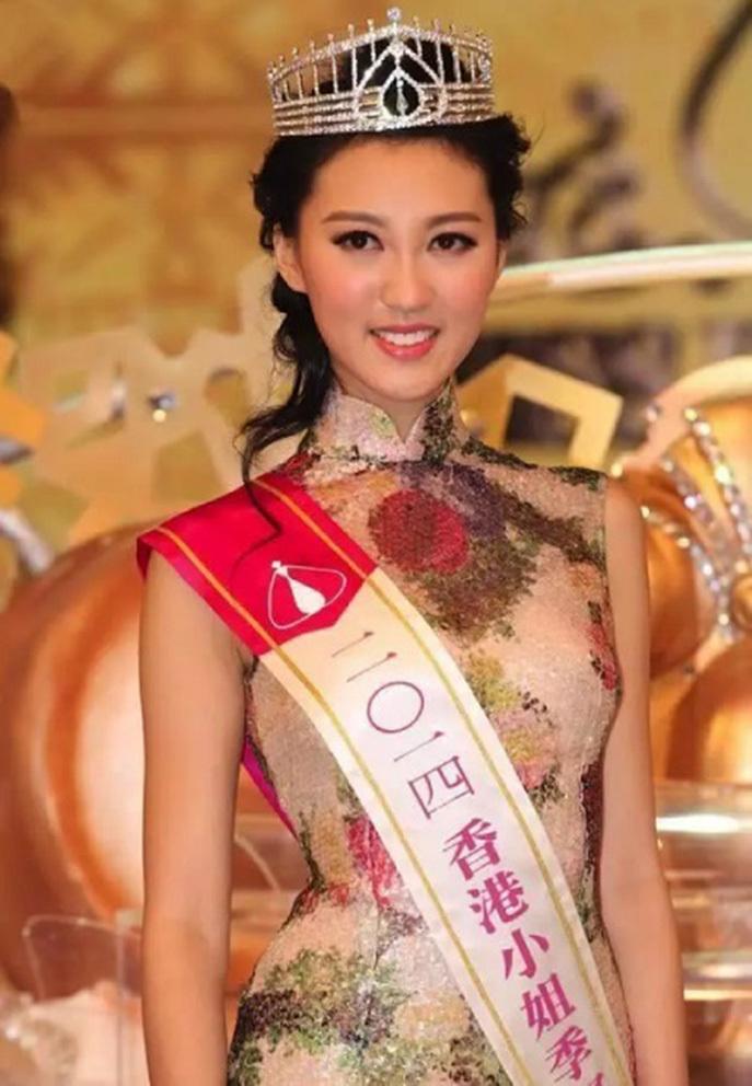 Á hậu Hà Diễm Quyên nhận 900 tỷ sau ly hôn chồng đại gia