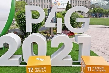 Remarks by PM Pham Minh Chinh at 2021 P4G Seoul Summit