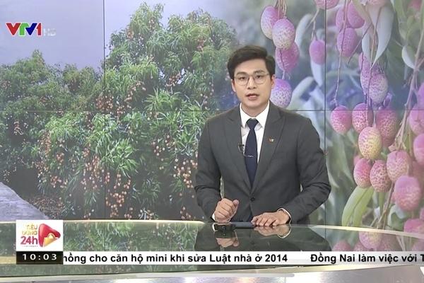 MC Phương Nam VTV: Tôi chưa có ý định lấn sân trở thành diễn viên