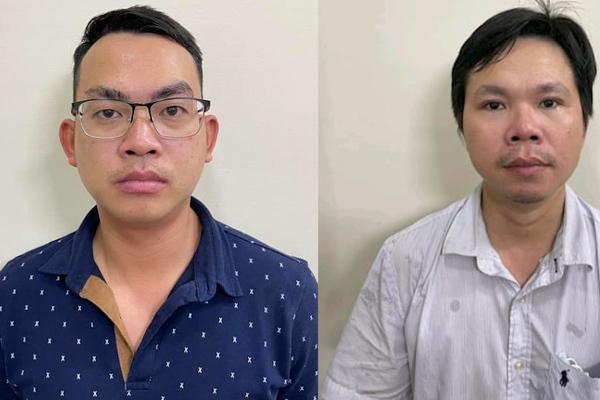 Vụ 43ha 'đất vàng': Bắt thêm 2 cựu phó tổng giám đốc công ty thẩm định giá