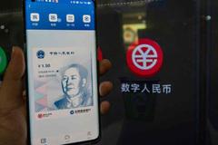 Trung Quốc tiến hành đợt thử nghiệm đồng Nhân dân tệ số mới