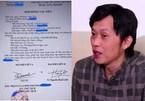 UBND phường Phú Mỹ nói gì về giấy vay nợ 5 tỷ của Hoài Linh?