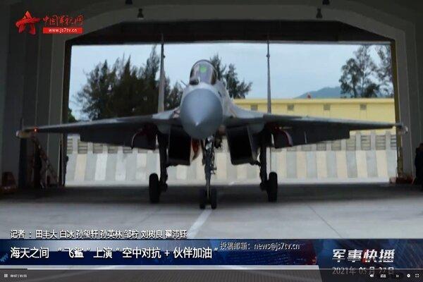 Hình ảnh Trung Quốc điều chiến cơ tới căn cứ trên đảo Hải Nam