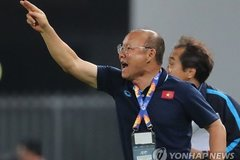 Vietnam to move further in World Cup 2022: Korean media
