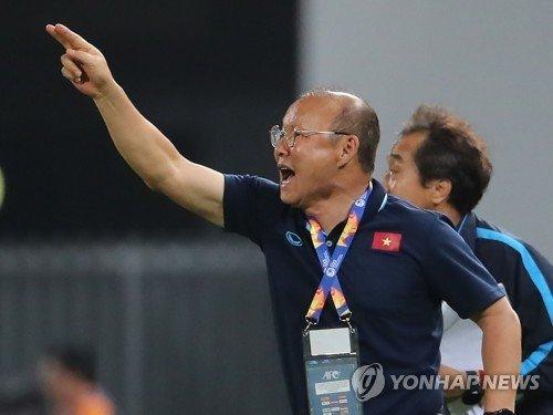 Báo Hàn Quốc: 'Tuyển Việt Nam sẽ đi tiếp ở World Cup 2022'