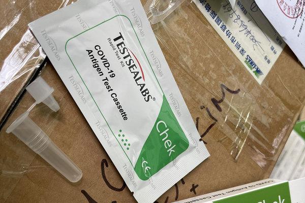 Bán test nhanh Covid-19, nhà thuốc đầu tiên bị xử lý
