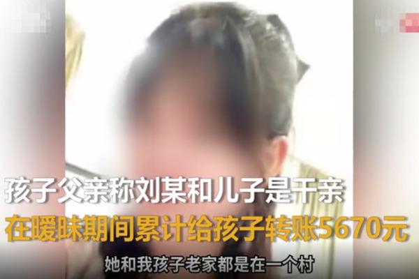Vỡ lở chuyện ngoại tình với dì nuôi 38 tuổi, nam sinh 17 tuổi nhảy lầu tự tử