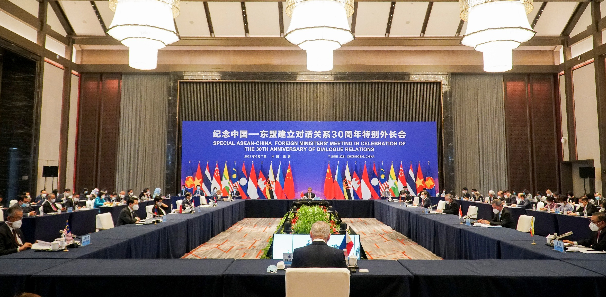 Trung Quốc hứa đẩy mạnh hỗ trợ vắc xin cho ASEAN