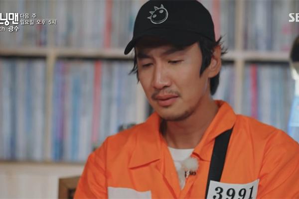 Thành viên Running Man bật khóc khi tạm biệt Lee Kwang Soo