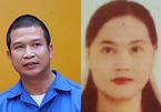 Truy nã người phụ nữ liên quan vụ nguyên trụ trì chùa lừa đảo hàng chục tỷ