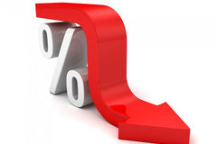 Banks cut lending interest rates to lowest level in years