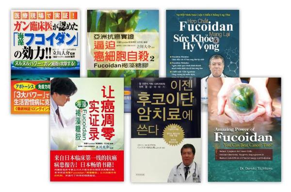 Cuốn sách phổ biến kiến thức ung thư cần cho mọi bệnh nhân